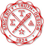 the Sigma Tau Delta crest
