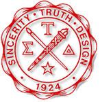 the Sigma Tau Delta crest