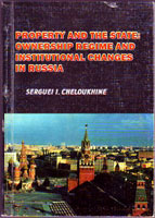 Prosperity and the State Ownership Regime and Institutional Changes in Russia